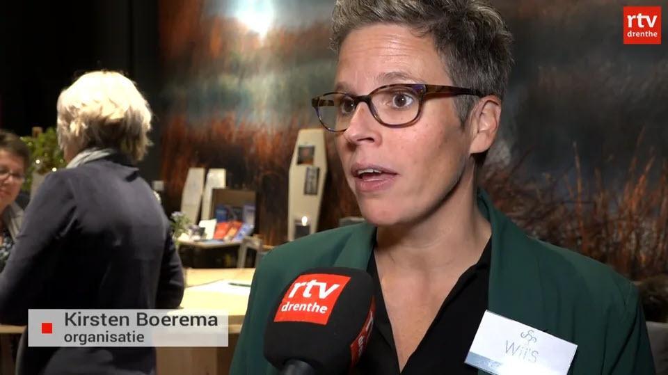 Kirsten Boerema